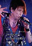 Naozumi Takahashi A'LIVE 2017 POISON & STRAWBERRY TOUR @SHINJUKU BLAZE 2017.7.29 [DVD]