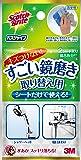 3M お風呂掃除 水あかクリーナー すごい鏡磨き 取替シート2枚付 スコッチブライト MC-02R
