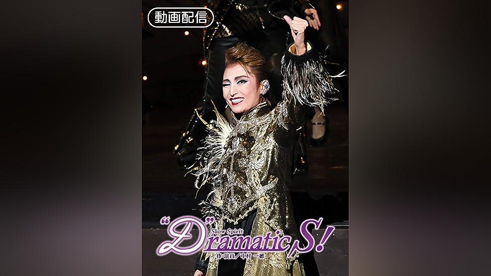 """D""ramatic S!('17年雪組・全国・千秋楽)"