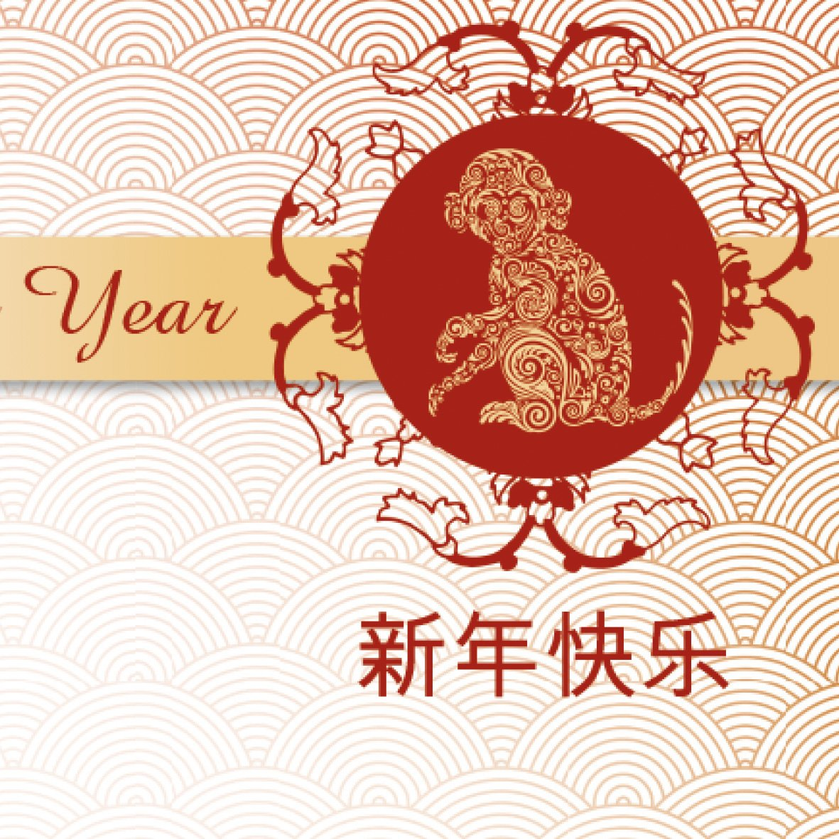 Sigel DP008 Briefpapier Chinese New Year 2016, Motiv New Year`s Eve ...