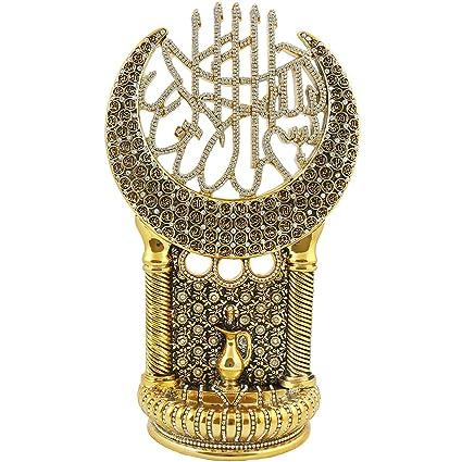 Amazon.com: Effak Islamic Frames 13 inches, Decor, Objects, Allah ...