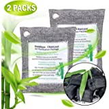 Natural Air Purifying Bag, Bamboo Charcoal Air Freshener, Odor Absorber and Air Purifier Reusable for Car, Closet, Bathroom, Room, Pet Areas, Shoe Cabinet (200g x 2)