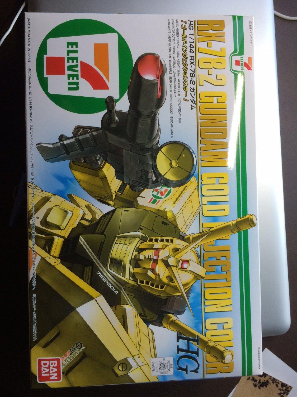 Bandai Seven Eleven Gundam Gold ver HG 1//144 RX-78-2 Japan limited