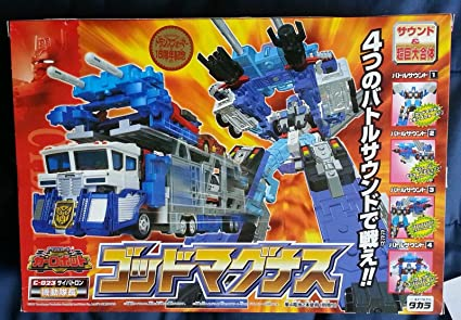 Transformers GOD-11 diablo ii toy box set