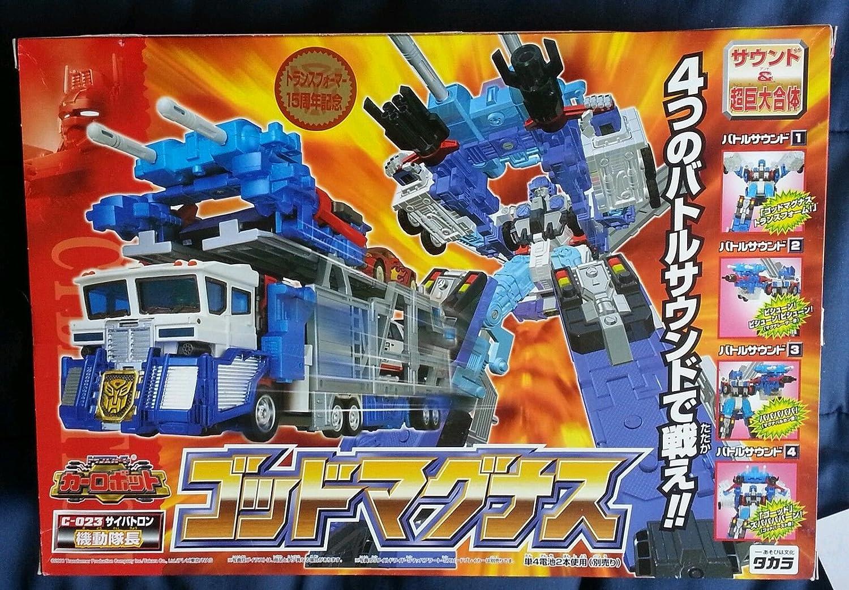 Transformers Transformers Transformers Car Robots C-023 God Magnus (japan import) b79a37