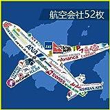 世界各国 航空会社 ステッカー52枚セット 旅行 トラベル 防水仕様 強粘着タイプ