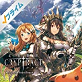 Theme of Cryptract -2018-