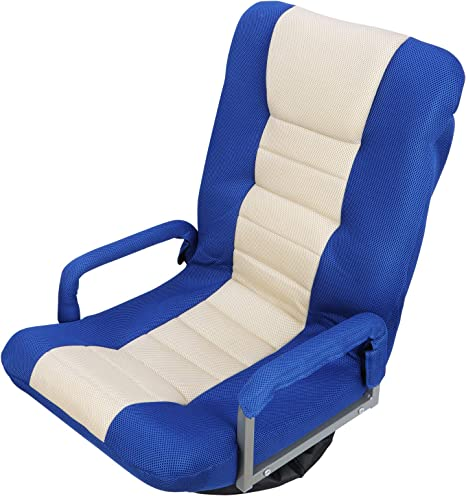 Walomes Swivel Video Rocker Gaming Chair Adjustable 5 Position Floor Chair Folding Sofa New So Cheaper Kitchen Dining