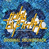 ガンダムビルドファイターズオリジナルサウンドトラック (2枚組ALBUM)