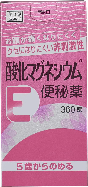 E 便秘 マグネシウム 薬 酸化