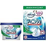 Finish 洗碗机用洗洁精 粉剂 (本体700g + 替换装 550g)