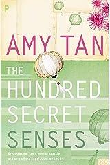 The Hundred Secret Senses Kindle Edition