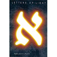 Letters Of Light: A Mystical Journey Through The Hebrew Alphabet