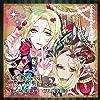 My Dearest Tales-キミと綴る戀物語- Vol.2 花澄コウ (CV.興津和幸)