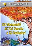 100 Racconti di 100 Parole a 100 Centesimi: Inchiostro & Patatine - Il Forum Letterario