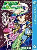 SOUL CATCHER(S) 6 (ジャンプコミックスDIGITAL)