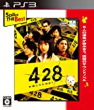 Spike The Best 428 ~封鎖された渋谷で~ - PS3