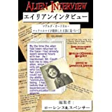 Alien Interview