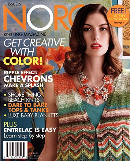 Amazon Noro Spring Summer 2015 Issue 6 Home Kitchen
