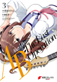 Angel Beats! -The Last Operation- 3 (電撃コミックスNEXT)