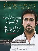 Amazon.co.jp: ラテン・ジゴロに...
