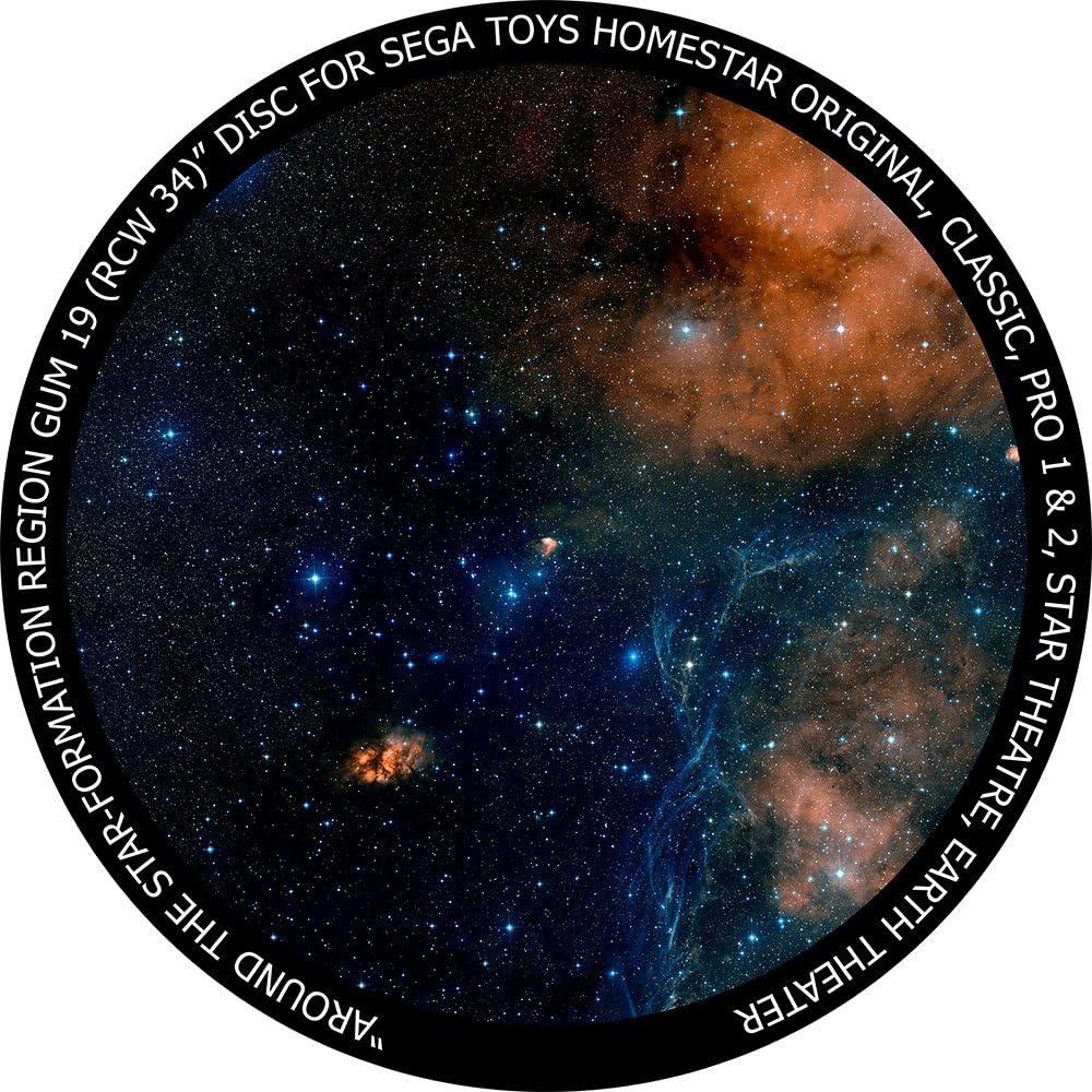 Around The Star-Formation Region Gum 19 (RCW 34) - disc for Sega Toys Homestar Classic/Flux/Original Planetarium