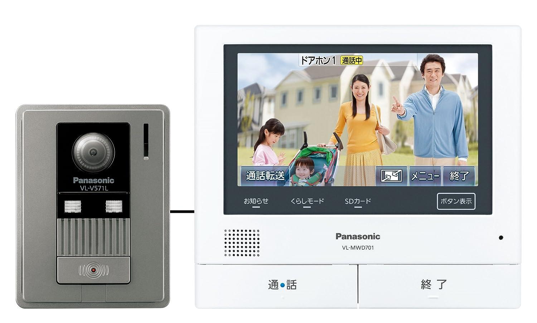 パナソニック(Panasonic) テレビドアホン3-7タイプ 親機 約7型 VL-SVD701KL  B00KSS5590