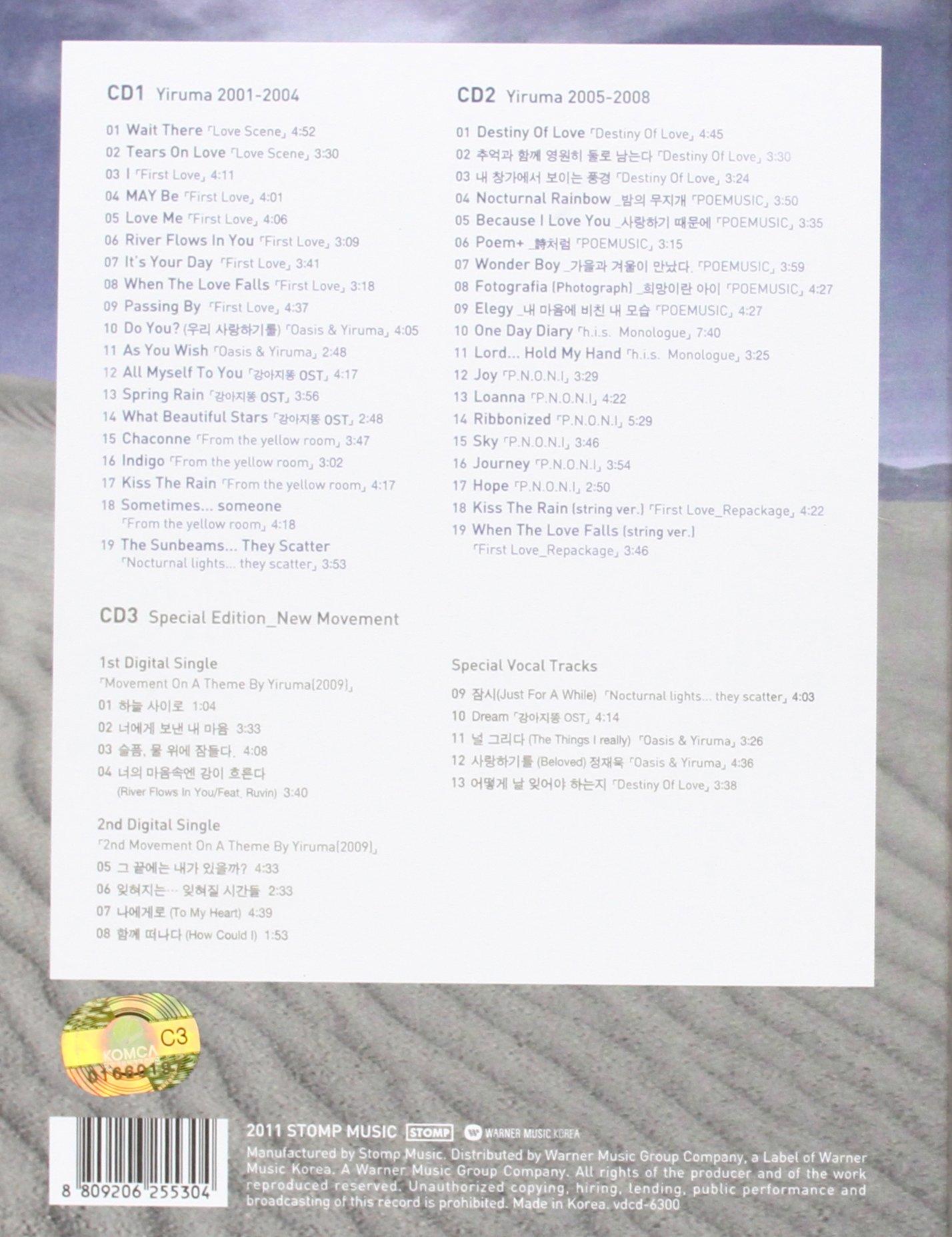 Yiruma & Piano: Very Best of by Vitamin Entertainmet