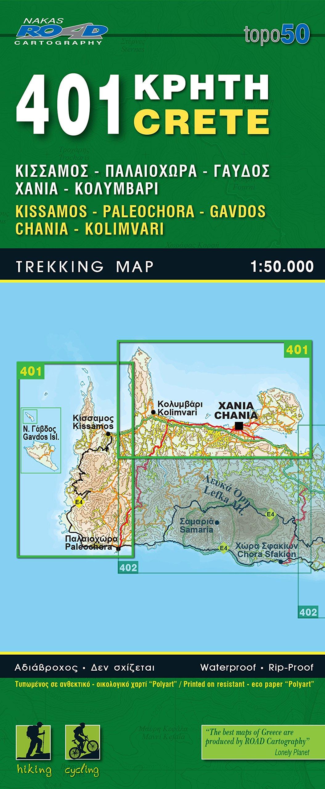 Kissamos - Paleochora - Gavdos - Chania - Kolimvari. Trekking map 1 : 50 000