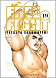 Free fight - New Tough Vol.19