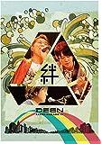 DEEN JAPAN PARADE 47~絆~ [DVD]