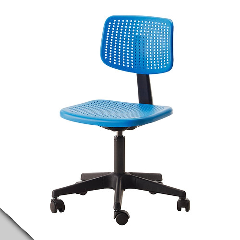 Ikea 402.141.17 - Silla de escritorio infantil, color azul: Amazon ...
