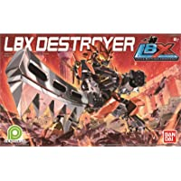 Bandai Namco Entertainment (84383) Lbx Destroyer