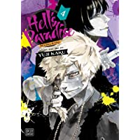 HELLS PARADISE JIGOKURAKU 04
