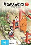 KUMAMIKO コンプリート DVD-BOX (全12話, 300分) アニメ くまみこ [DVD] [Import] [PAL, 再生環境をご確認ください]