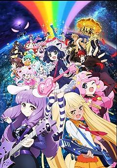 SHOW BY ROCK!!# 1[Blu-ray]
