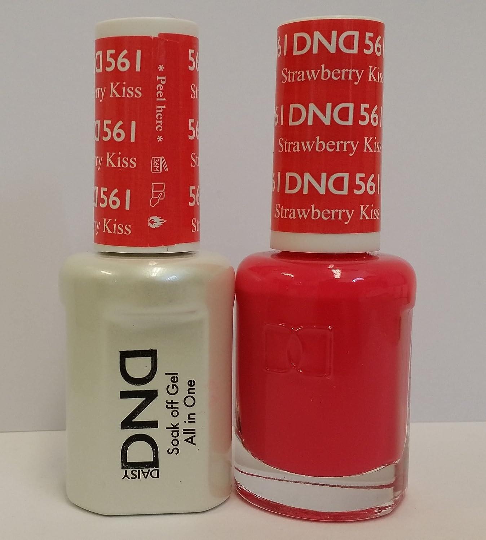 Amazon.com: DND Daisy Duo Soak off Gel and Matching Nail Polish ...
