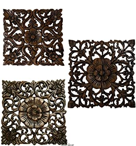 "Set of 3 Carved Wood Wall Plaques. Floral Wood Wall Hanging. Rustic Wood Wall Decor. Brown. Size 12"" Square"