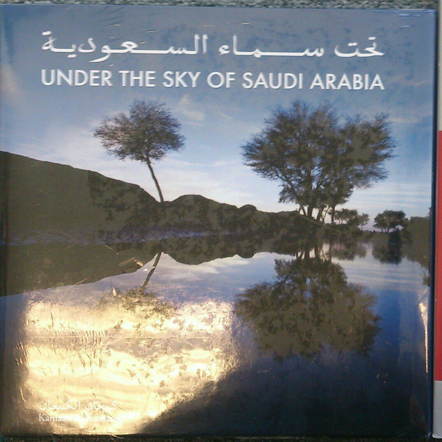 Download Under the Sky of Saudi Arabia PDF