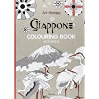 Art therapy. Giappone. Colouring book anti-stress