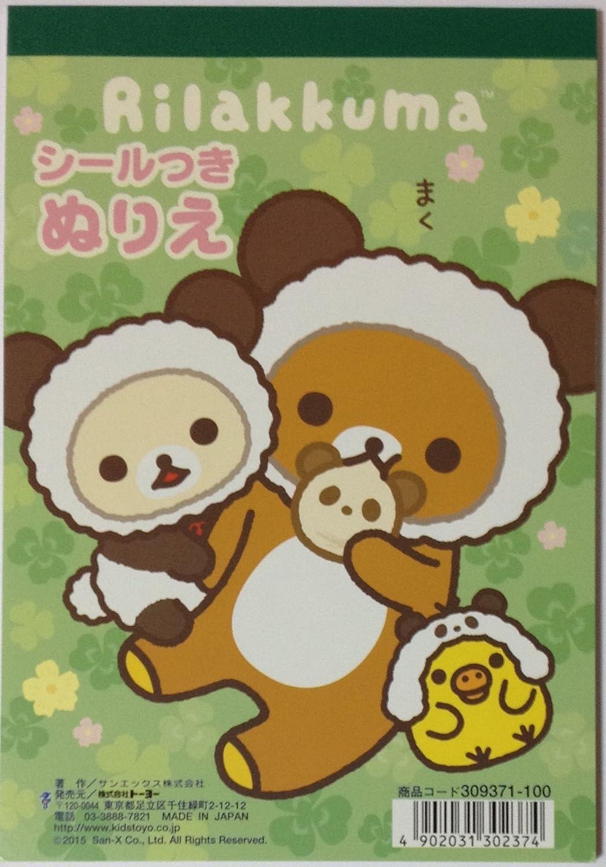 Toyo San-X Rilakkuma Coloring Book Postcard Size 16 Sheets with Sticker Japan 309371