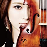 【早期購入特典あり】CHRONICLE IV (CDサイズステッカー付)