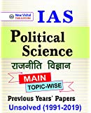 IAS Mains Political Science Topicwise Unsolved Question Papers (1991-2019)
