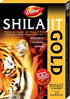 Dabur Shilajit Gold   20 Capsules available at Amazon for Rs.254