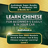 Learn Chinese for Beginners Easily and in Your Car Audiobook Super Bundle! Phrases and Vocabulary Set! 2 Books in 1: Over 2000 Mandarin Words and Phrases!: Fast and Easy Chinese Language Learning! Level 1