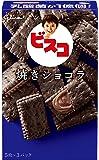 江崎グリコ ビスコ 焼きショコラ 15枚×10個