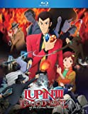 Lupin The 3rd: Blood Seal Of The Eternal Mermaid [Blu-ray]
