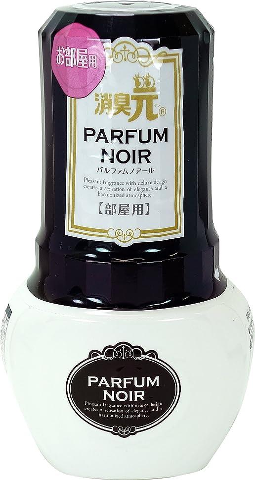 表向きセブンファイターお部屋の消臭力 消臭芳香剤 部屋用 部屋 炭と白檀の香り 400ml