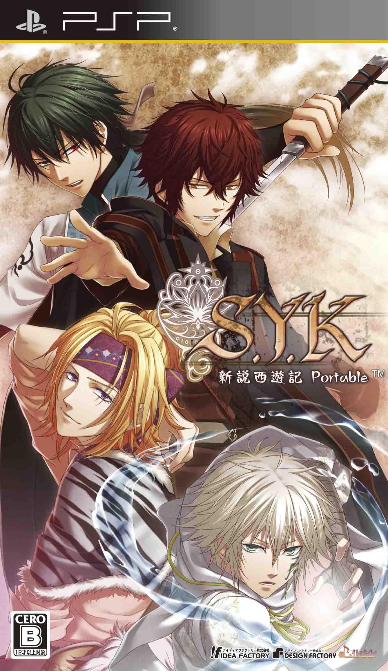 S.Y.K.: Shinsetsu Saiyuuki Portable [Japan Import]