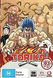 TORIKO COLLECTION 03 (Import版) - トリコ コンプリート DVD-BOX PART 3 (27-50話,600分) アニメ [DVD] [Import] [PAL, 再生環境をご確認ください]